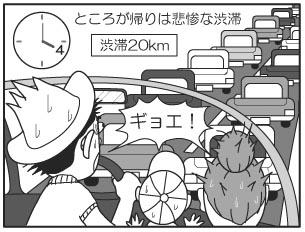 ゴールデンウイーク3.jpg