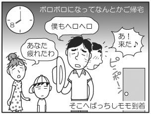 ゴールデンウイーク5.jpg