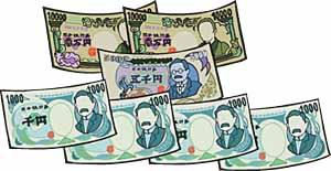 7000円のコピー.jpg