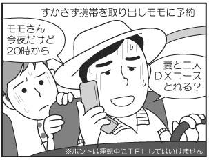ゴールデンウイーク4.jpg