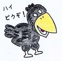九官鳥の留守番.jpg