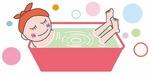 入浴中1.0.jpg