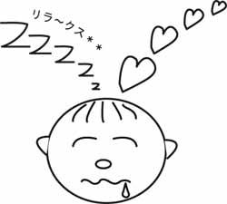 リラックスで眠りに.jpg