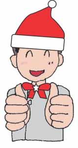 クリスマスモモのコピー.jpg