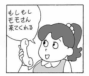 肩こり編2.00.jpg