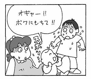 肩こり編4.00.jpg